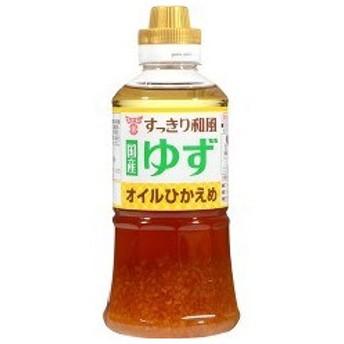 フンドーキン すっきり和風国産ゆずドレッシング ( 420mL )/ フンドーキン