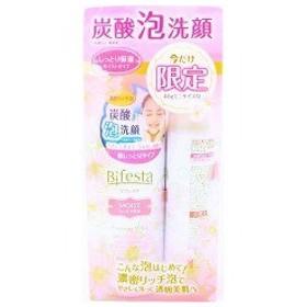 (企画品)ビフェスタ 泡洗顔 モイスト+ミニサイズ付き ( 1セット )/ ビフェスタ