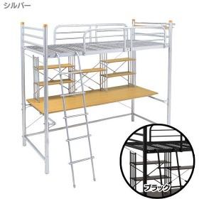北欧 家具  木製 収納 おしゃれシステムロフトベッド KH-2357MTS KH-2357MTS-BK(代引不可)(HH)