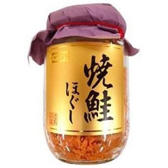 焼鮭ほぐし ( 160g )