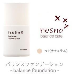 nesno ネスノ  バランスファンデーション N1 ナチュラル  30ml