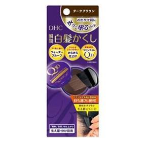 DHC 【DHC】Q10 クイック白髪かくし(SS)ダークブラウン(4.5g)
