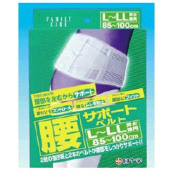 白十字 FC(ファミリーケア) 腰サポートベルト L〜LL