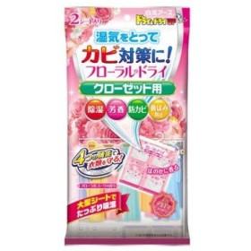 【白元アース】フローラルドライクローゼット用 フローラルブーケの香り(140g×2シート)