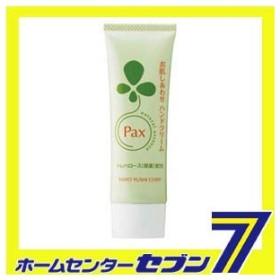 パックス お肌しあわせ ハンドクリーム 50g 太陽油脂 ハンドケア ボディケア pax