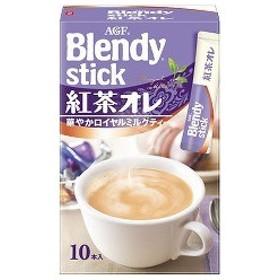 ブレンディ スティック 紅茶オレ ( 11g10本入 )/ ブレンディ(Blendy)