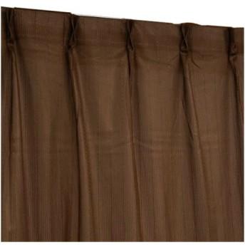 Arie(アーリエ) カラーレースカーテン 2枚組 100×198cm ブラウン
