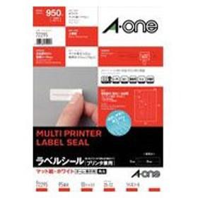 A-one 72295(ラベルシール/プリンタ兼用/マット紙/ホワイト/A4/95面/四辺余白付角丸)