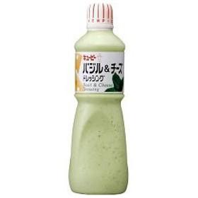 キユーピー バジル&チーズドレッシング ( 1L )