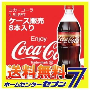 コカ・コーラ1.5LPET コカ・コーラ [【ケース販売】 コカコーラ ドリンク 飲料・ソフトドリンク]