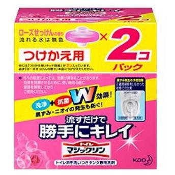 トイレマジックリン 流すだけで勝手にきれい ローズせっけんの香り 【つけかえ用2コパック】80g×2個 《花王》 トイレ用合成洗剤