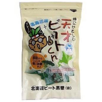 天才ビートくん プレーン ( 100g )/ 北海道ビート黒糖