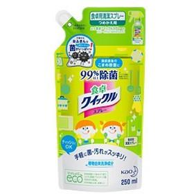 【花王】食卓クイックルスプレー詰め替え用(250ml)