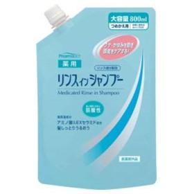 熊野油脂 ファーマアクト 薬用リンスインシャンプー スパウト付 詰替 800ml 12本セット 【ケース販売】