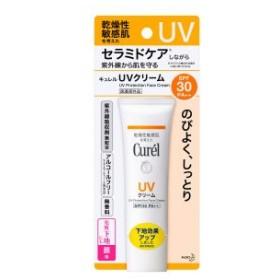 花王 キュレル UVクリーム SPF30 /PA++30g 【医薬部外品】