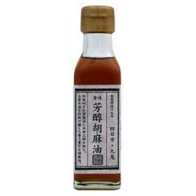九鬼 芳醇胡麻油 ( 105g )/ 九鬼