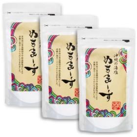 沖縄の海塩 ぬちまーす 250g × 3袋