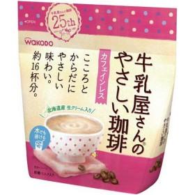 和光堂 牛乳屋さんのやさしい珈琲 220g
