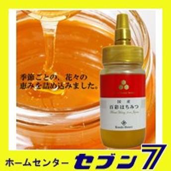 近藤養蜂場 国産百彩蜂蜜 250g(単品) 近藤養蜂場 [蜂蜜 はちみつ ハチミツ]