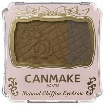 キャンメイク ナチュラルシフォンアイブロウ 03 シナモンクッキー ( 3.5g )/ キャンメイク(CANMAKE)