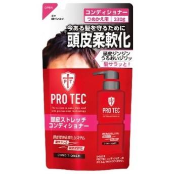 【LION】PROTEC頭皮ストレッチコンディショナー(230g)詰め替え用