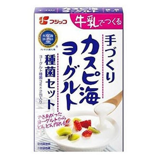 フジッコ カスピ海ヨーグルト 種菌セット (3g×2包入り)