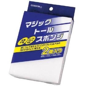 コンドル (たわし)マジツクトールスポンジ(1袋) FU386000XMB 2968151
