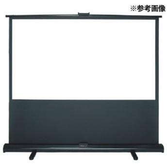 キクチ GUP-60WXW 床置きタイプスクリーン GUP-60WXW (GUP60WXW)