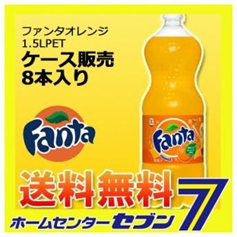 ファンタオレンジ1.5LPET コカ・コーラ [【ケース販売】 コカコーラ ドリンク 飲料・ソフトドリンク]