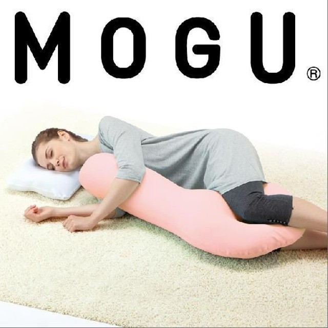 MOGU モグ 抱き枕 本体 日本製 スネイルボディピロー 本体+専用カバー セット 極小ビーズ枕 枕 肩こり 安眠枕 横向き枕 快眠枕 いびき防止 対策