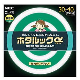 NECライティング 丸形蛍光灯 「ホタルックαMILD」(30形+40形 2本入・昼白色) FCL3040ENM-SHG-A