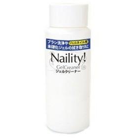 ネイリティー! ジェルクリーナー ( 120mL )/ Naility!(ネイリティー)