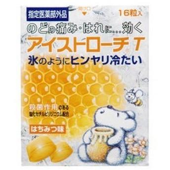 《日本臓器》 アイストローチ はちみつ味 16粒 【指定医薬部外品】
