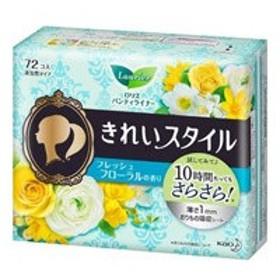 花王 【ロリエ】 きれいスタイル フレッシュフローラルの香り 72コ入〔サニタリー用品(生理用品)〕