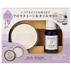 デイリーディライト アロマストーン&オイルセット ラベンダー ( 10mL )/ デイリーディライト(daily delight)