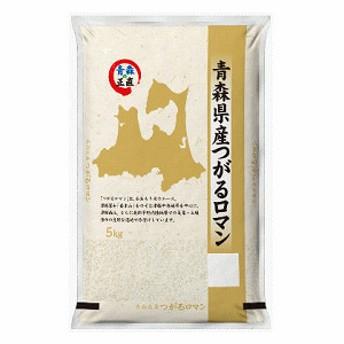 幸南食糧 青森県産つがるロマン 5kg×1本 お米 精米 国産