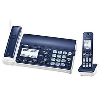 KX-PD505DL-A パナソニック デジタルコードレス普通紙ファクス(子機1台付き)