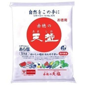 赤穂の天塩 業務量 ( 5kg )