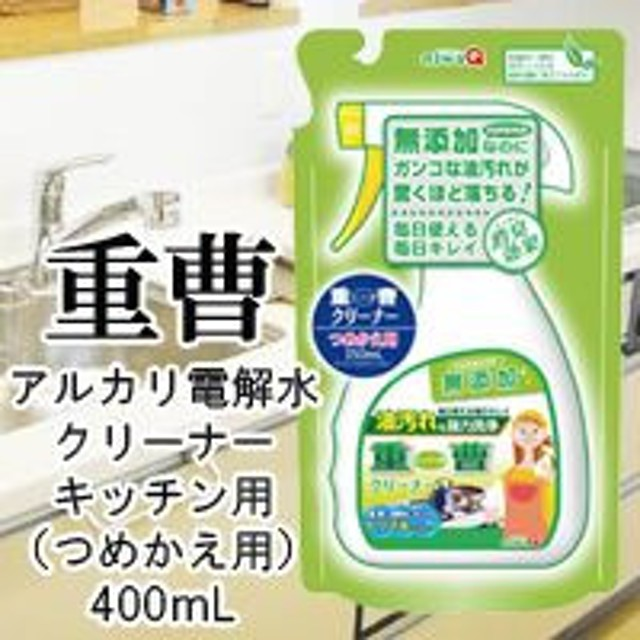重曹アルカリ電解水クリーナー つめかえ用 (350ml) niwaQ