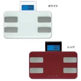 体重計 体脂肪計 体組織計 健康 ダイエット MA-738-WH 丸隆