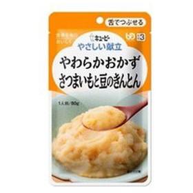 《キユーピー》 やさしい献立 やわらかおかず さつまいもと豆のきんとん 80g 区分3 (介護食)