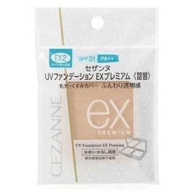 セザンヌ UVファンデーション EXプレミアム(詰替) EX2 ( 10g )/ セザンヌ(CEZANNE)