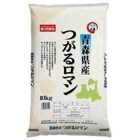 平成30年度産 おくさま印 青森県産 つがるロマン ( 10kg )/ おくさま印