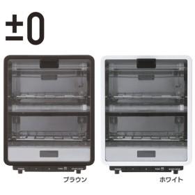 オーブントースター 縦型 コンパクト グリル トレー ブラウン XKT-V120T プラスマイナスゼロ