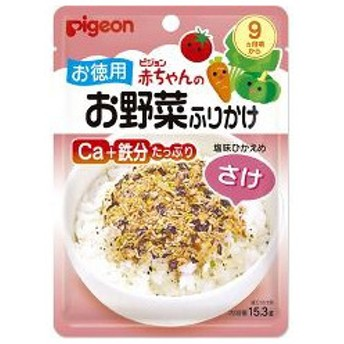 ピジョン 赤ちゃんのお野菜ふりかけ さけ ( 15.3g )/ 赤ちゃんのお野菜ふりかけ