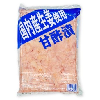 国産生姜使用 甘酢しょうが 平切 1kg 1000g 坂田信夫商店