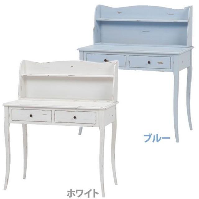 北欧 家具  木製 収納 おしゃれデスク MT-6263(代引不可)
