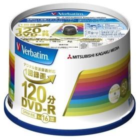 Verbatim 三菱化学メディア 録画用DVD-R 16倍速 50枚組  VHR12JP50V4 (2294975)  代引不可 送料区分B