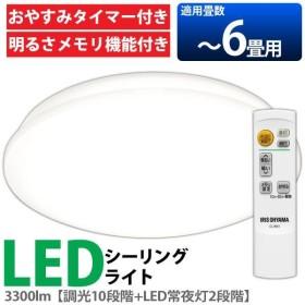 LEDシーリングライト 6畳 調光 CL6D-4.0 アイリスオーヤマ