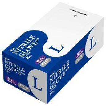 グローブマニア ニトリル 使いきり極薄手袋 粉なし 2039 白 Lサイズ ( 100枚入 )/ グローブマニア(GLOVE MANIA)